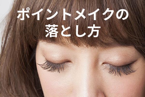 8_pine-aix09