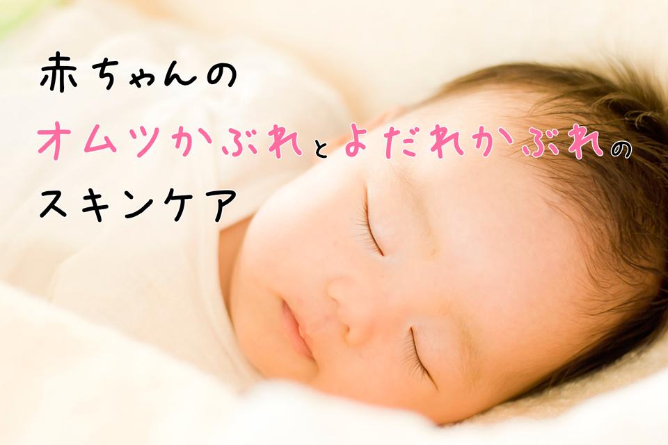 diaper-rash-01