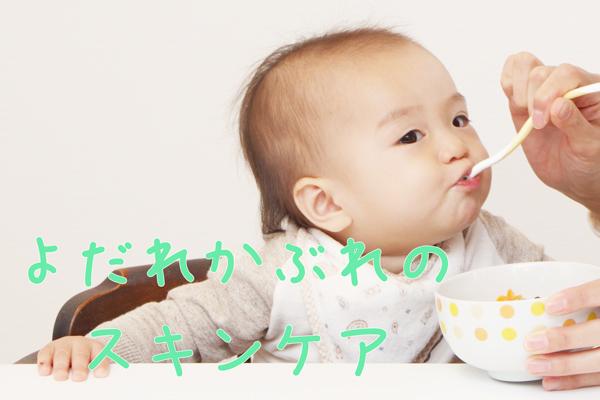 diaper-rash-03