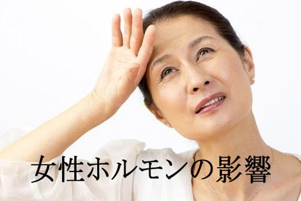 menopause-ase-02