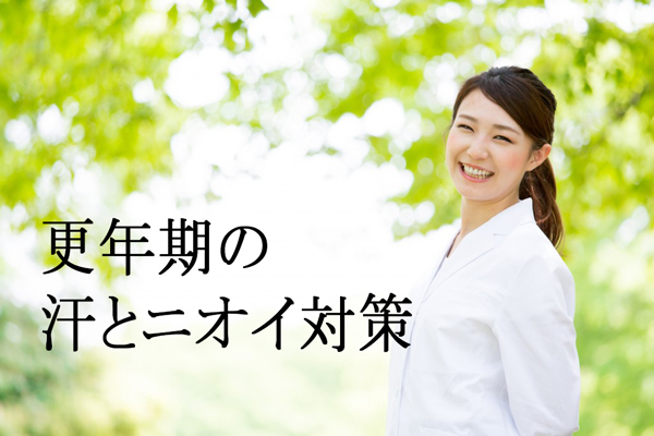 menopause-ase-03