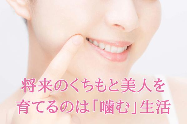 row-of-teeth-03