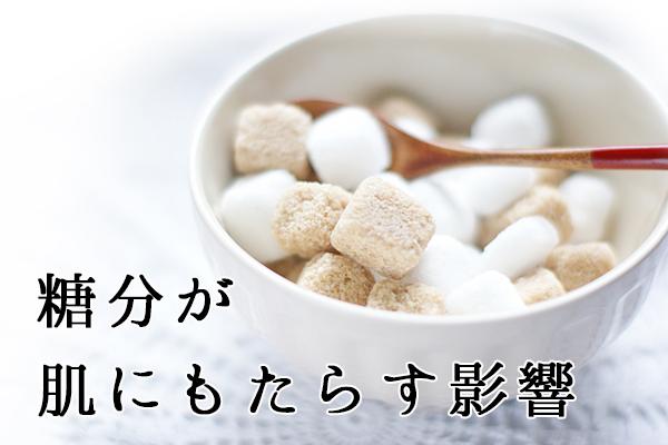 seasoning-02