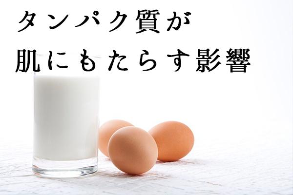 seasoning-04