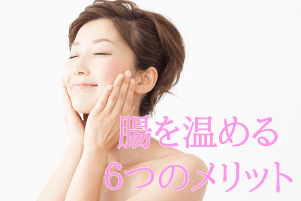 secret-of-beauty-03