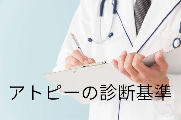 age-of-symptoms-02