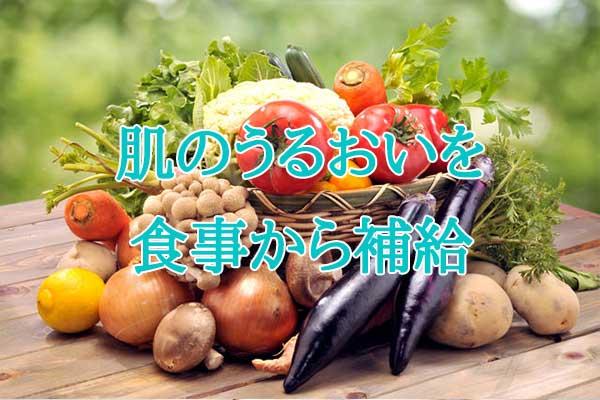 eatskincare01-03