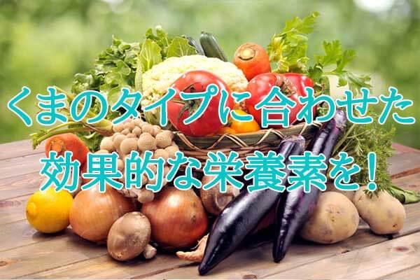 eatskincare03-04
