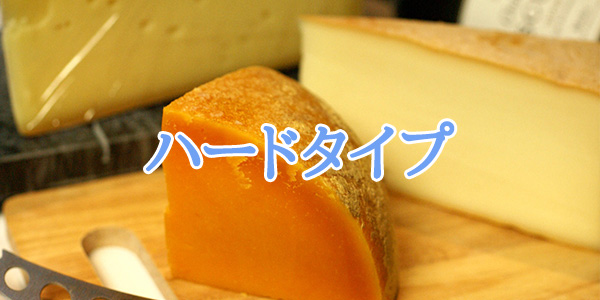 kind-of-cheese06