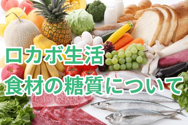 rokabo-diet03