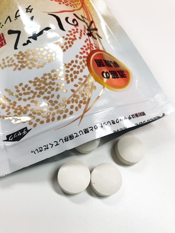 akachan-komenosizuku03