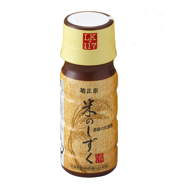 komenoshizuku-otonaatopi02