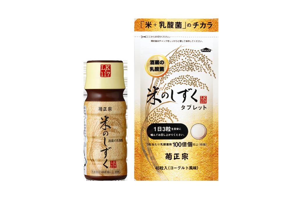 LK-117乳酸菌配合の米のしずく