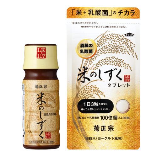 LK-117乳酸菌配合「米のしずく」