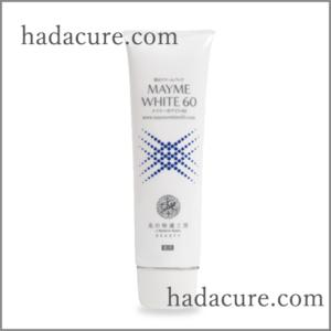 即効型美白クリーム「メイミーホワイト60」