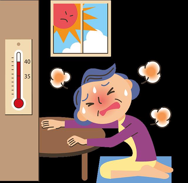 高齢者の室内での熱中症が増えています