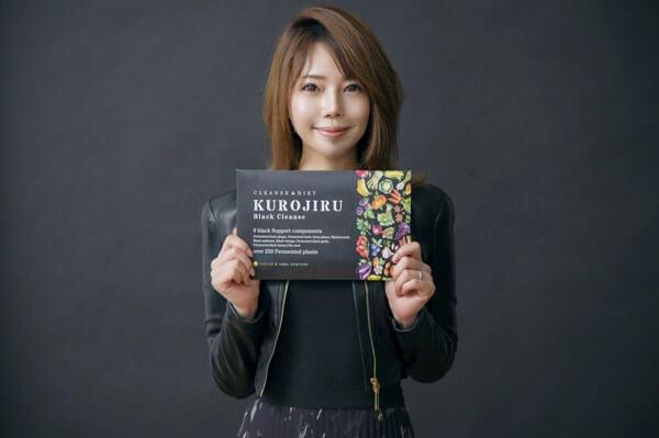 HGの嫁、住谷杏奈がプロデュースする「黒汁ダイエット」